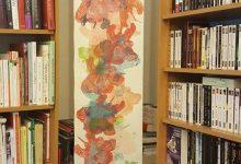 Papiers peints, kakémonos