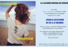 8 octobre 2020: impression live sur vêtements pour le finissage à la galerie Simona de Simoni